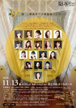 201113institute_thumb.jpg
